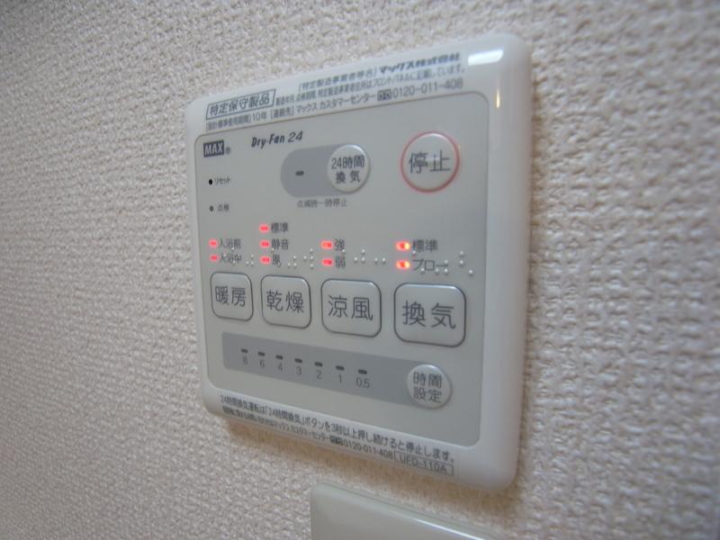 物件番号: 1025850770 サンシャイン新神戸  神戸市中央区熊内橋通6丁目 1K ハイツ 画像16