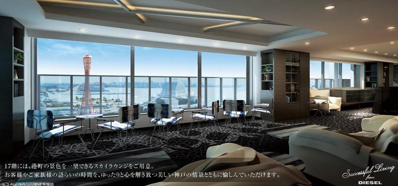 物件番号: 1025866654 神戸ハーバータワー  神戸市中央区海岸通6丁目 3LDK マンション 画像3