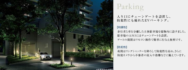 物件番号: 1025866654 神戸ハーバータワー  神戸市中央区海岸通6丁目 3LDK マンション 画像7