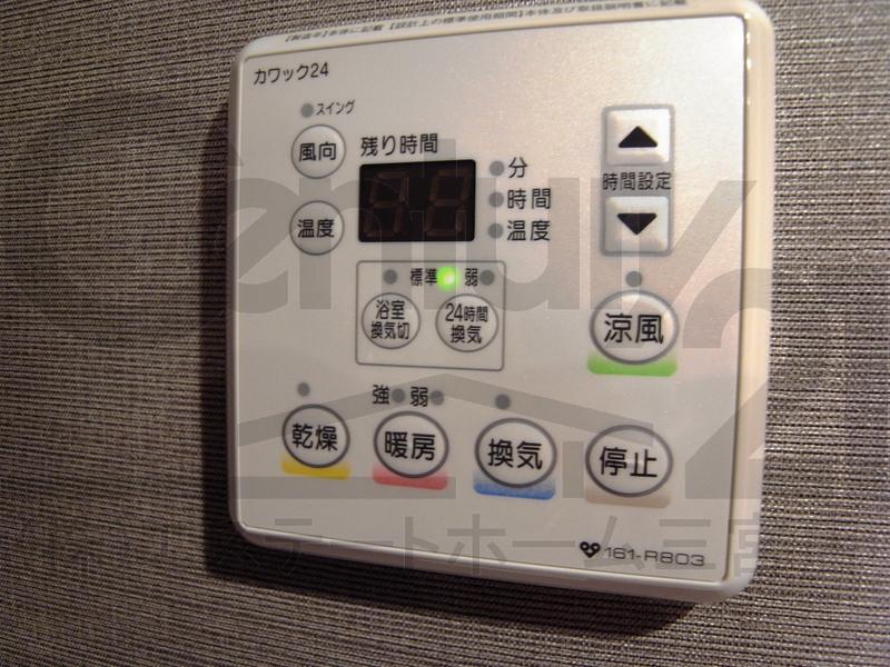 物件番号: 1025851032 シティタワー神戸三宮  神戸市中央区旭通4丁目 2SLDK マンション 画像8