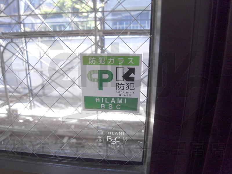 物件番号: 1025851261 リブレ御影  神戸市東灘区御影郡家2丁目 1SLDK マンション 画像19