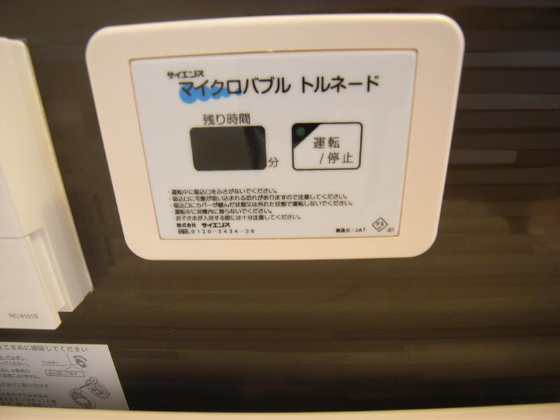 物件番号: 1025852095 ウエストフィールド  神戸市中央区神若通5丁目 1LDK アパート 画像7