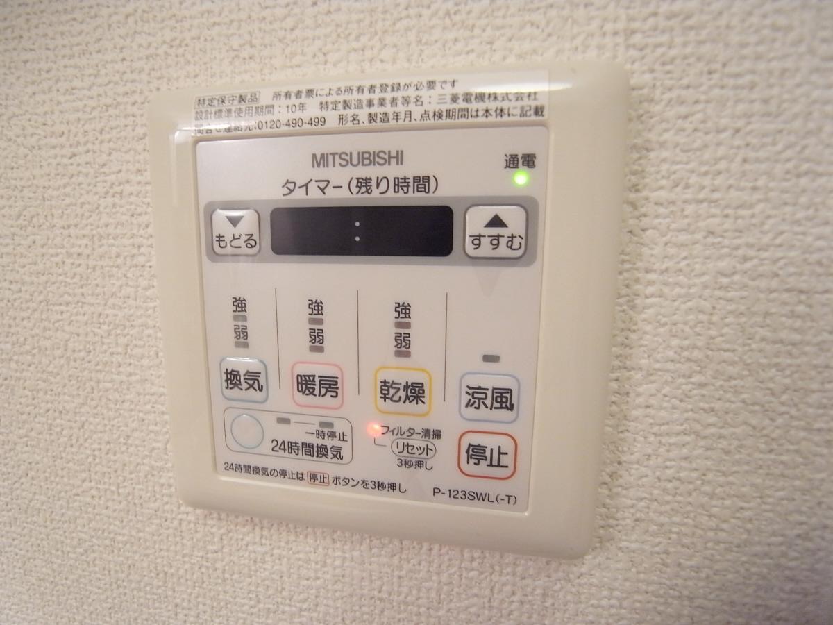 物件番号: 1025852966 ルミエール オクティア  神戸市中央区元町通3丁目 1LDK マンション 画像28