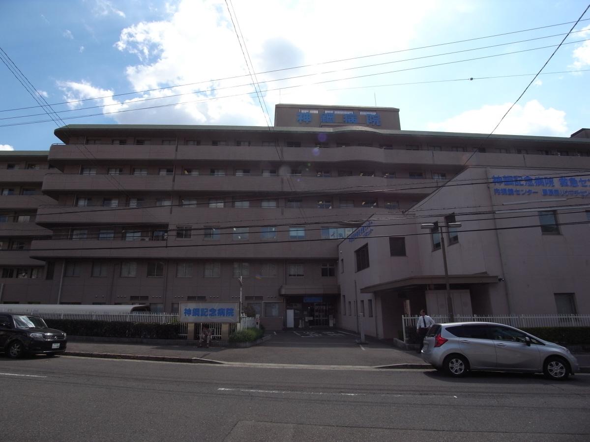 物件番号: 1025852966 ルミエール オクティア  神戸市中央区元町通3丁目 1LDK マンション 画像26