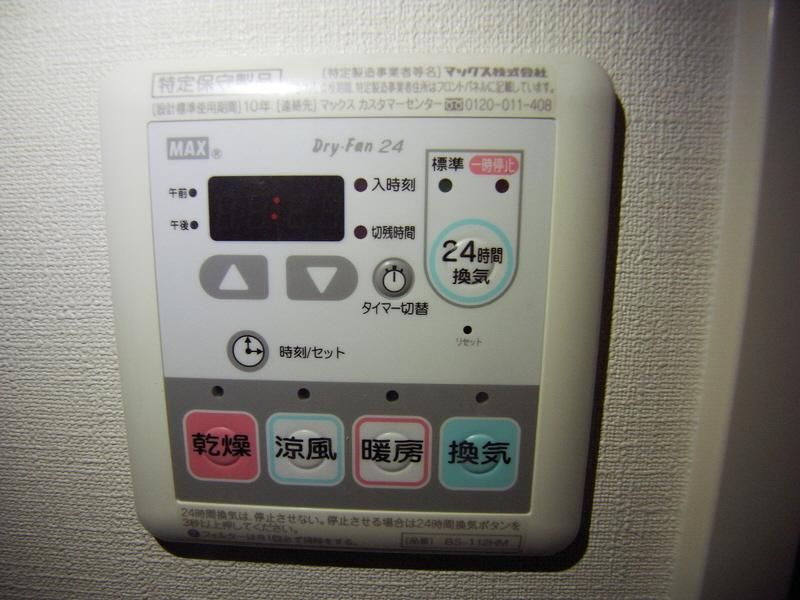 物件番号: 1025875516 ザ・コッチ神戸  神戸市兵庫区西橘通1丁目 1LDK マンション 画像12