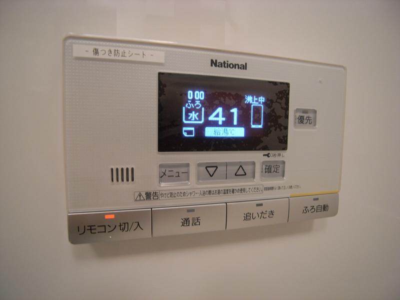 物件番号: 1025867044 ジークレフ新神戸タワー  神戸市中央区熊内町7丁目 2LDK マンション 画像8