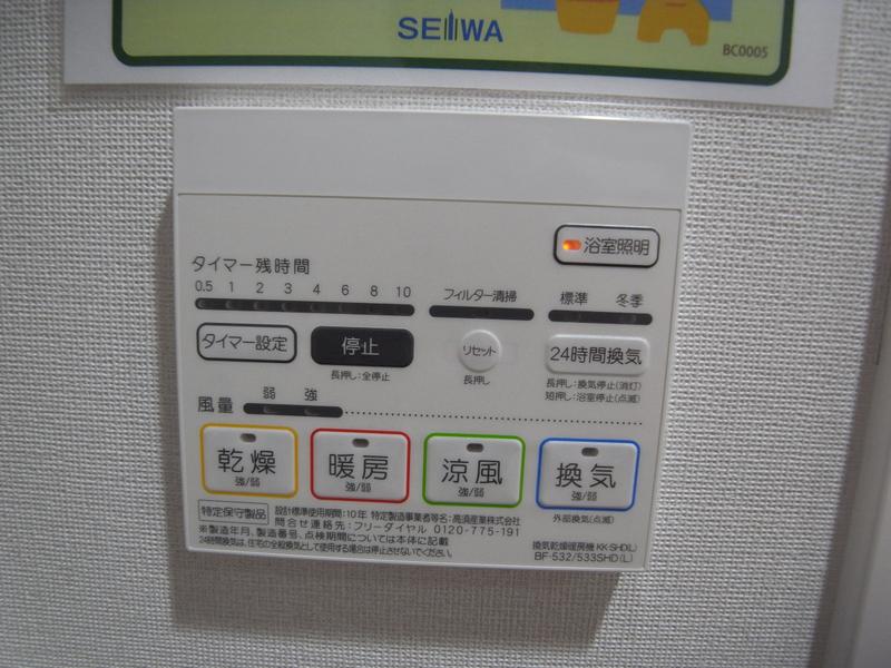物件番号: 1025857847 L・Isobe三宮  神戸市中央区磯辺通1丁目 1LDK マンション 画像12