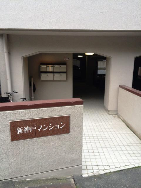 物件番号: 1025860292 新神戸マンション  神戸市中央区熊内町7丁目 3LDK マンション 画像5
