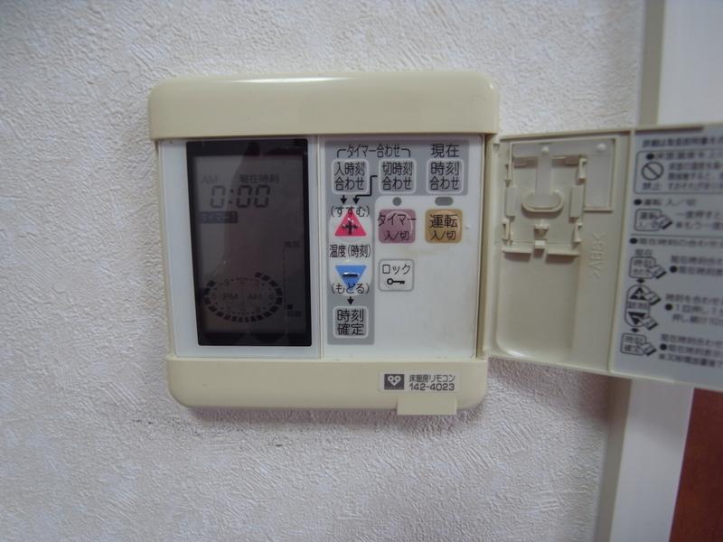 物件番号: 1025865661 ファスタージュ相楽園  神戸市中央区中山手通5丁目 1SLDK マンション 画像15