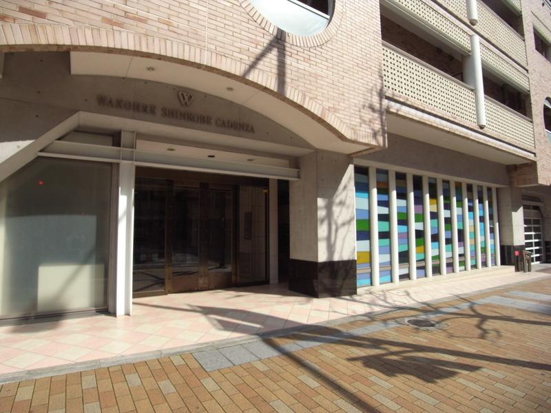 物件番号: 1025871695 ワコーレ新神戸カデンツァ  神戸市中央区布引町2丁目 2LDK マンション 画像13