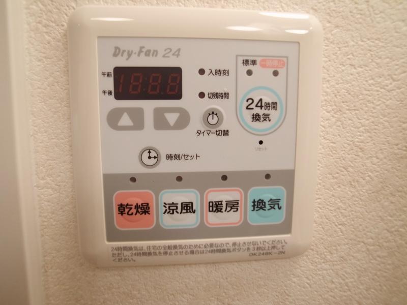 物件番号: 1025866756 サンモールアベニュー  神戸市中央区国香通6丁目 1K マンション 画像13