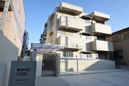 物件番号: 1025867195 六甲コルン  神戸市灘区高羽町5丁目 1LDK マンション 外観画像