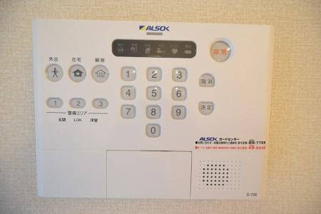 物件番号: 1025867195 六甲コルン  神戸市灘区高羽町5丁目 1LDK マンション 画像11