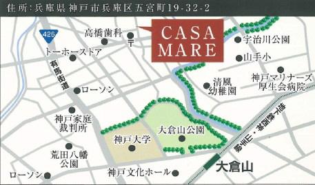 物件番号: 1025875215 CASA MARE  神戸市兵庫区五宮町 1LDK ハイツ 画像2