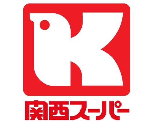 物件番号: 1025869400 イナオカビル永沢町  神戸市兵庫区永沢町3丁目 2DK マンション 画像25