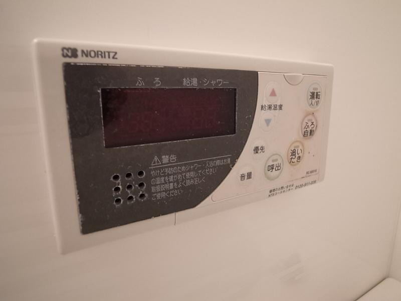物件番号: 1025869437 名谷7団地34号棟  神戸市須磨区竜が台1丁目 4DK マンション 画像6