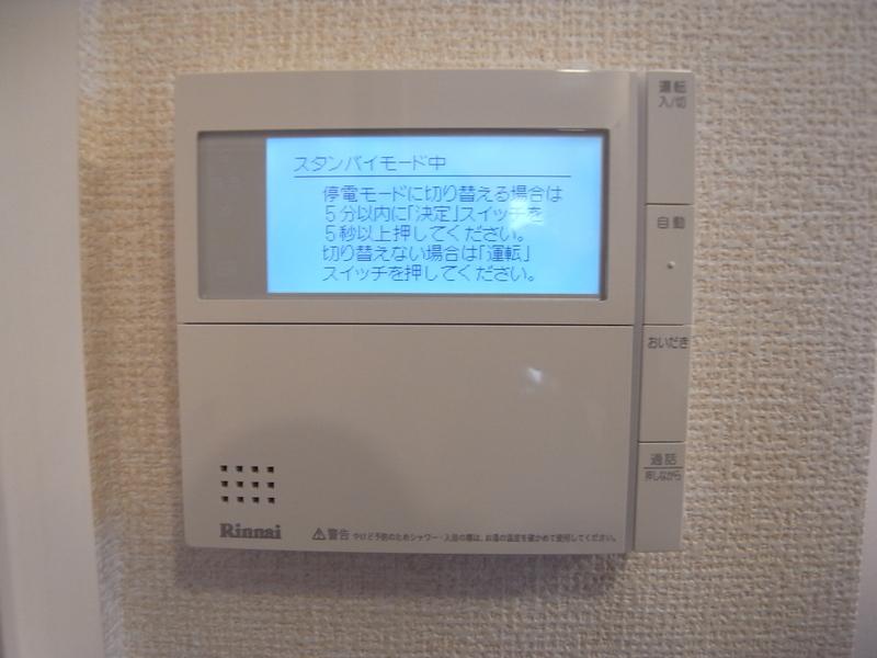 物件番号: 1025870530 ラメゾンヴェール神戸  神戸市中央区熊内町4丁目 1LDK マンション 画像12