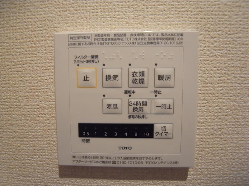 物件番号: 1025870530 ラメゾンヴェール神戸  神戸市中央区熊内町4丁目 1LDK マンション 画像13