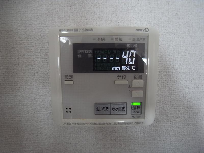 物件番号: 1025870655 ルミエール神戸  神戸市兵庫区新開地5丁目 2LDK マンション 画像27