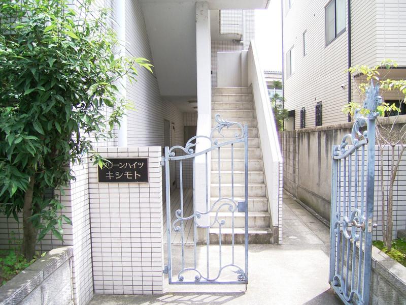 物件番号: 1025870787 グリーンハイツキシモト  神戸市中央区山本通4丁目 2LDK マンション 画像1