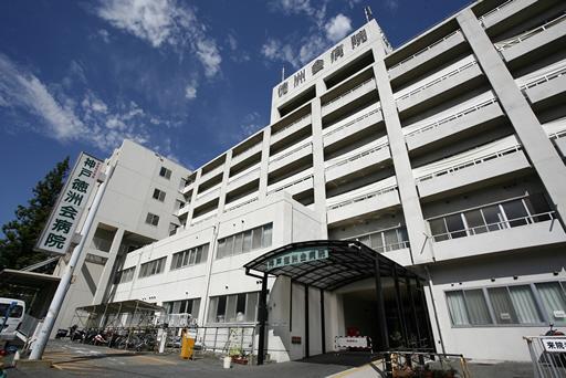 物件番号: 1025874515 シャトレイユ  神戸市垂水区泉が丘3丁目 3LDK マンション 画像26