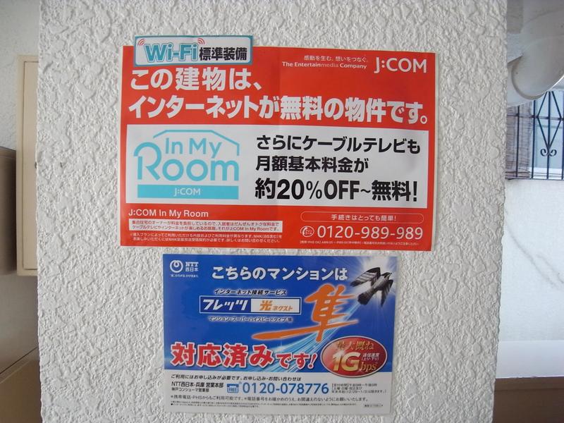 物件番号: 1025874515 シャトレイユ  神戸市垂水区泉が丘3丁目 3LDK マンション 画像31