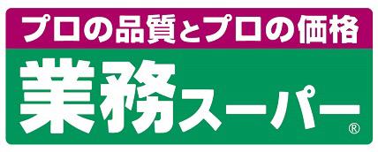 物件番号: 1025871371 エテルノ神戸  神戸市中央区国香通3丁目 3LDK マンション 画像25