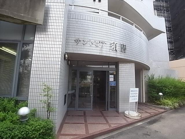 物件番号: 1025881202 サントピア須磨  神戸市須磨区行幸町1丁目 2LDK マンション 画像1