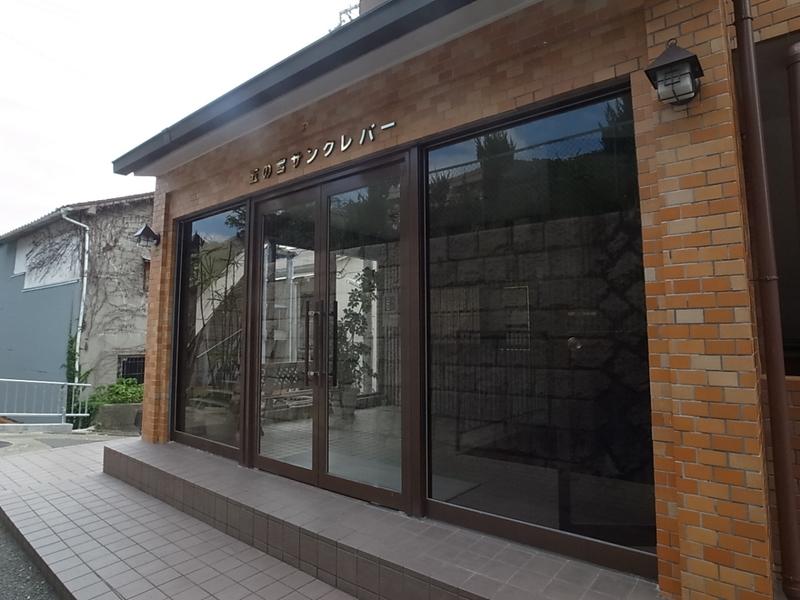物件番号: 1025872276 五宮サンクレバー  神戸市兵庫区五宮町 2LDK マンション 画像33