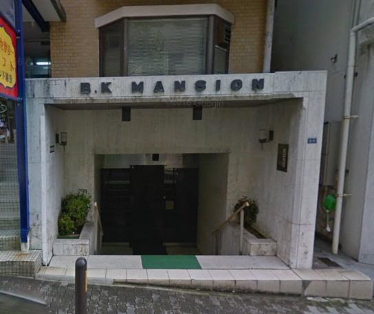 物件番号: 1025872401 B.K マンション  神戸市中央区北野町3丁目 3LDK マンション 画像1