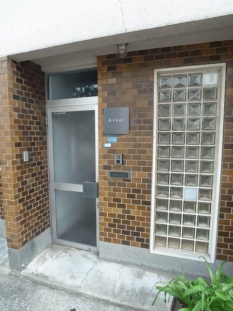物件番号: 1025872420 Anker  神戸市兵庫区永沢町2丁目 10LDK マンション 画像36
