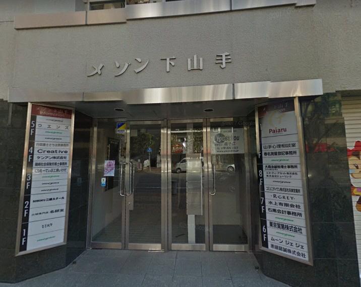物件番号: 1025873182 メゾン下山手  神戸市中央区下山手通3丁目 1LDK マンション 画像1