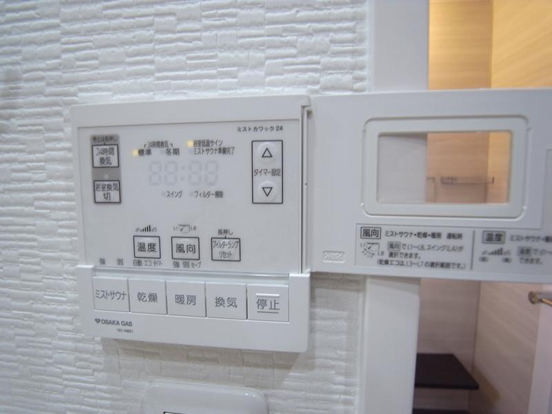 物件番号: 1025874216 リーガル神戸三宮フラワーロード  神戸市中央区八幡通4丁目 2LDK マンション 画像33