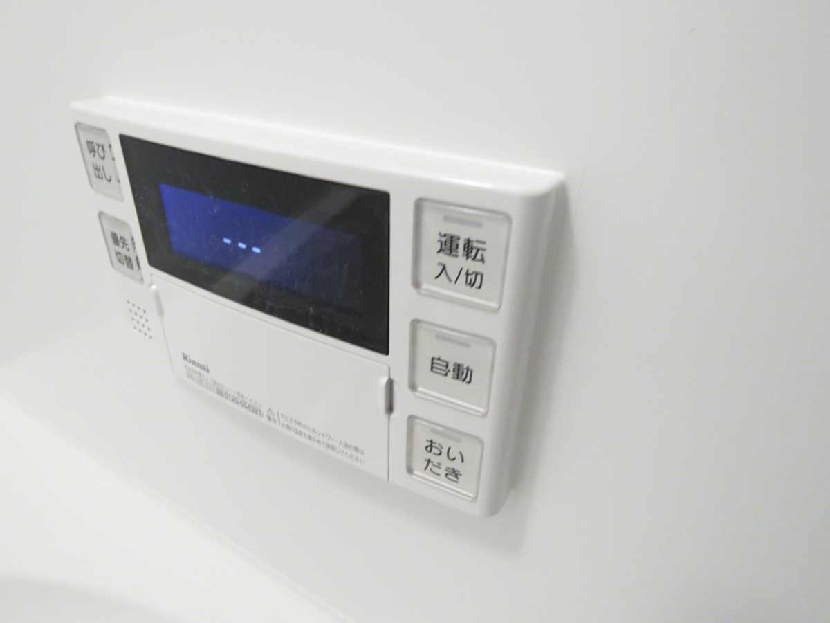 物件番号: 1025874335 日笠ビル  神戸市中央区山本通2丁目 2LDK マンション 画像17