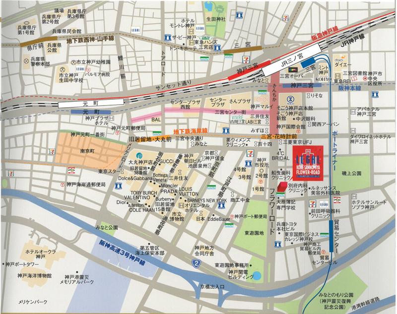 物件番号: 1025874343 リーガル神戸三宮フラワーロード  神戸市中央区八幡通4丁目 1SLDK マンション 画像11