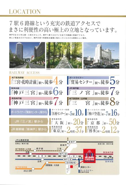 物件番号: 1025874343 リーガル神戸三宮フラワーロード  神戸市中央区八幡通4丁目 1SLDK マンション 画像16