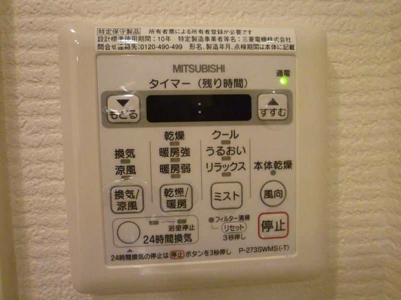 物件番号: 1025874661 神戸ハーバータワー  神戸市中央区海岸通6丁目 1LDK マンション 画像18
