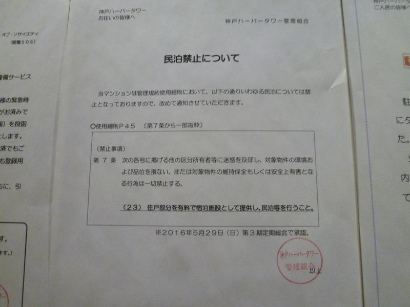 物件番号: 1025874661 神戸ハーバータワー  神戸市中央区海岸通6丁目 1LDK マンション 画像30