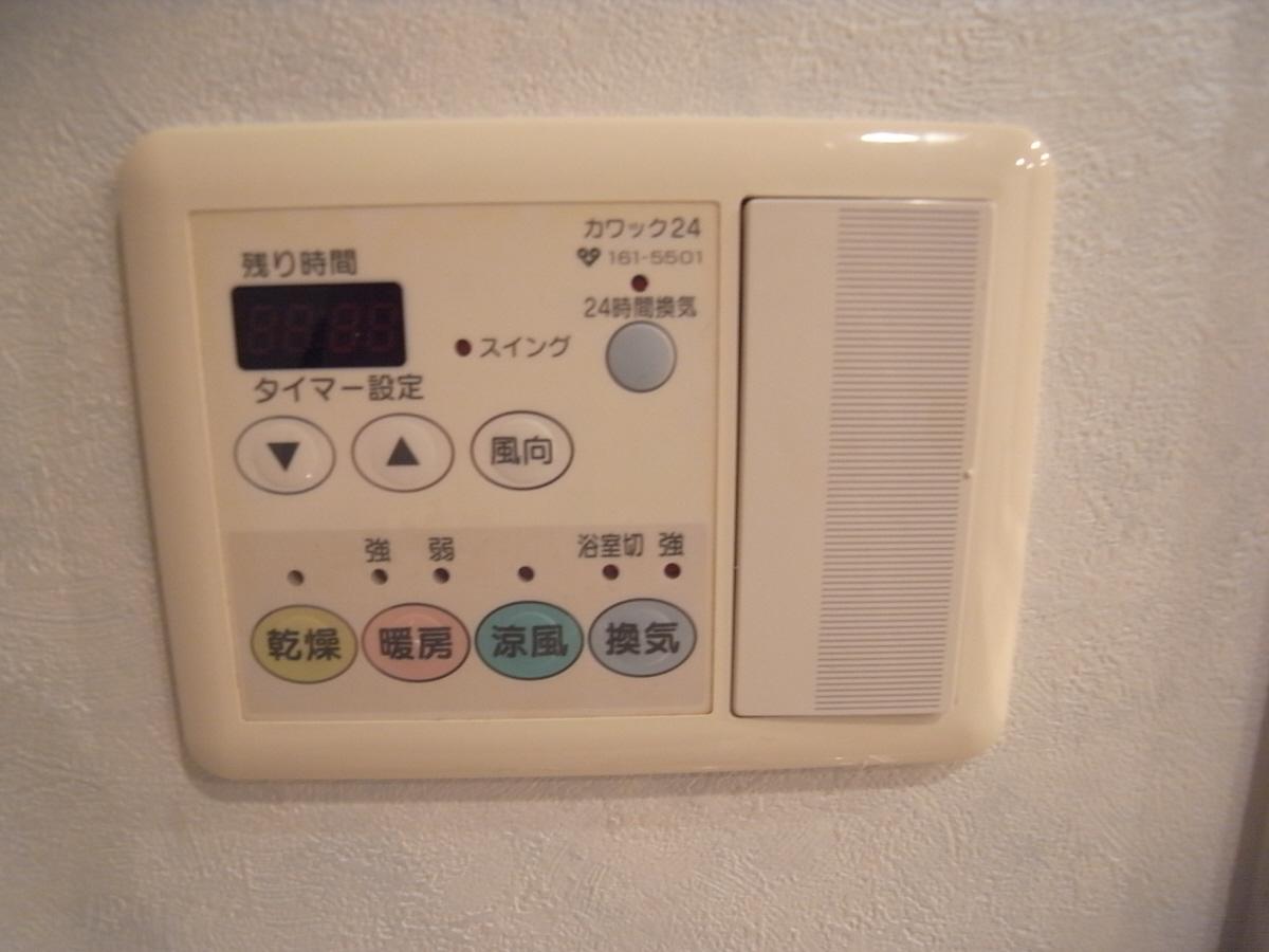 物件番号: 1025874773 パークスクエア神戸山本通  神戸市中央区山本通5丁目 2LDK マンション 画像16