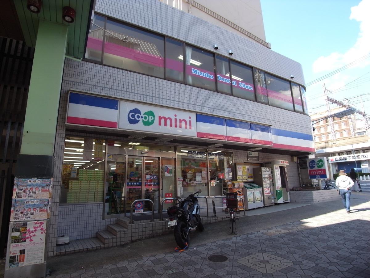 物件番号: 1025874816 アドバンス三宮グルーブ  神戸市中央区東雲通1丁目 1K マンション 画像25