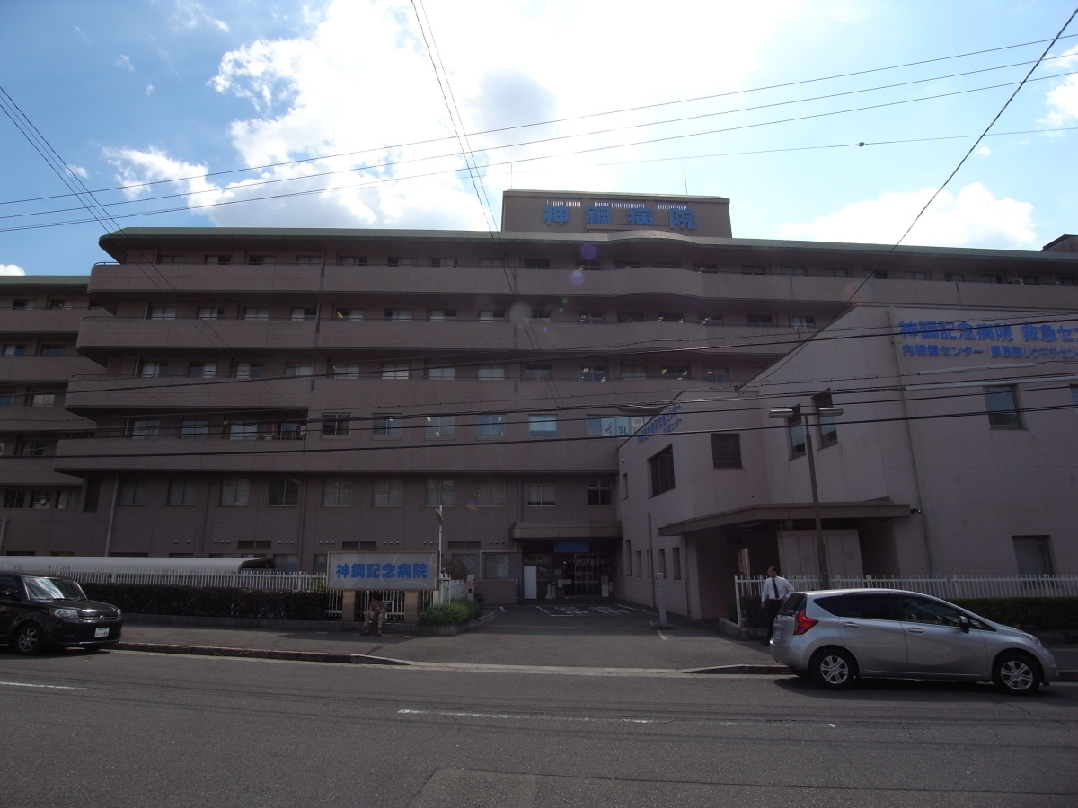 物件番号: 1025874816 アドバンス三宮グルーブ  神戸市中央区東雲通1丁目 1K マンション 画像26