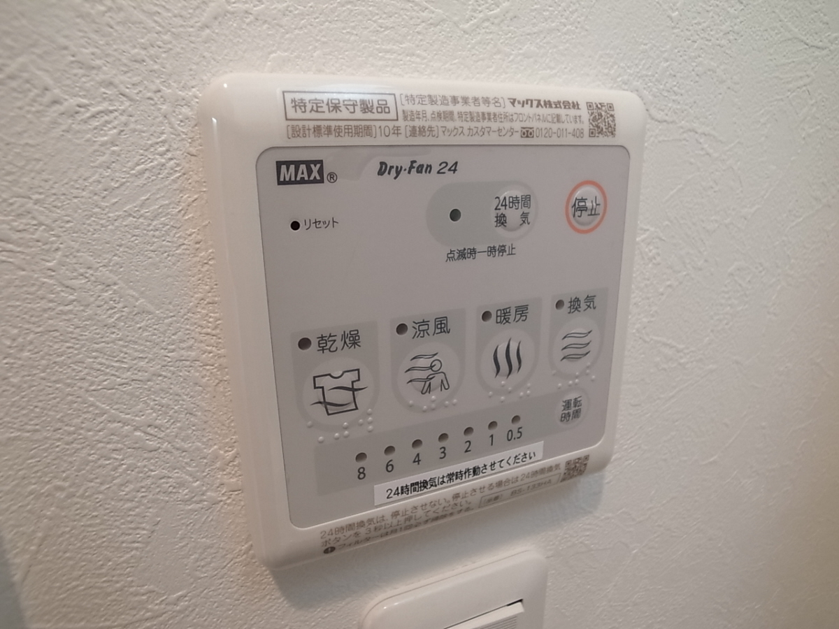 物件番号: 1025874816 アドバンス三宮グルーブ  神戸市中央区東雲通1丁目 1K マンション 画像10