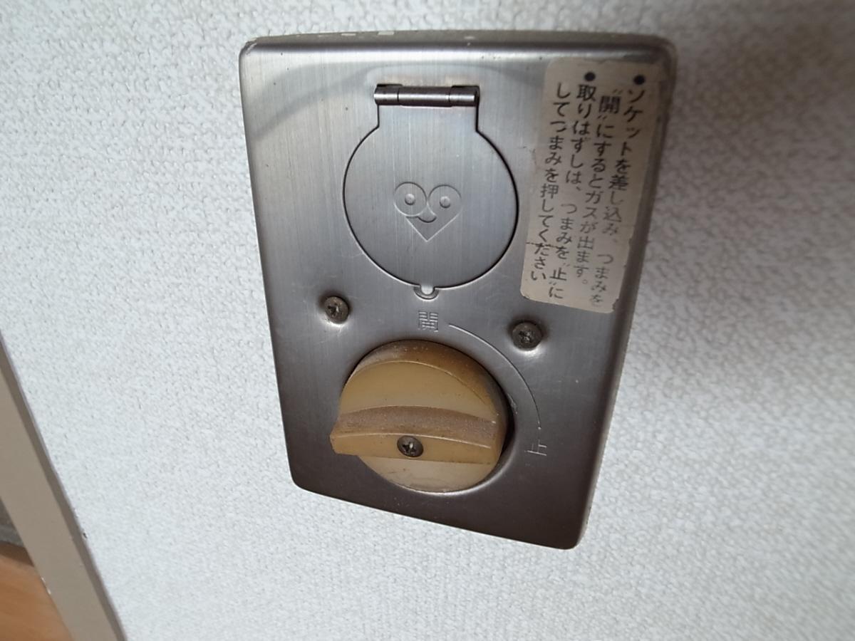 物件番号: 1025875029 平野マンション  神戸市兵庫区上三条町 1DK マンション 画像30