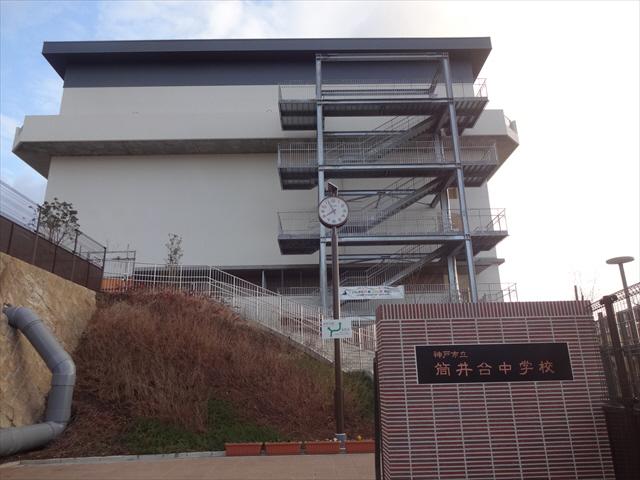 物件番号: 1025881405 上春日野ハイツ  神戸市中央区神仙寺通4丁目 3DK マンション 画像21