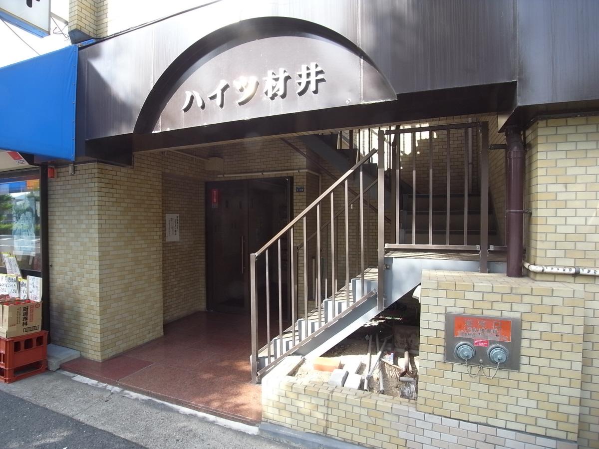 物件番号: 1025875059 ハイツ材井  神戸市兵庫区大開通5丁目 1LDK マンション 画像15