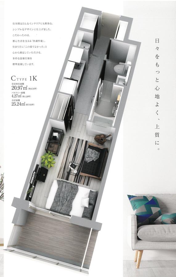 物件番号: 1025875201 エステムコート三宮EASTⅣザ・フロント  神戸市中央区宮本通7丁目 1K マンション 画像1