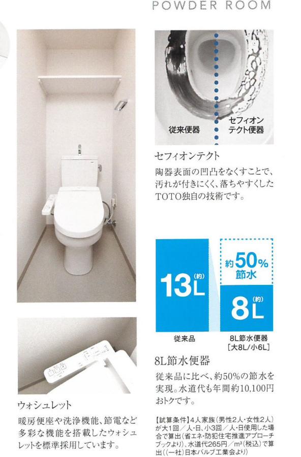 物件番号: 1025875201 エステムコート三宮EASTⅣザ・フロント  神戸市中央区宮本通7丁目 1K マンション 画像6