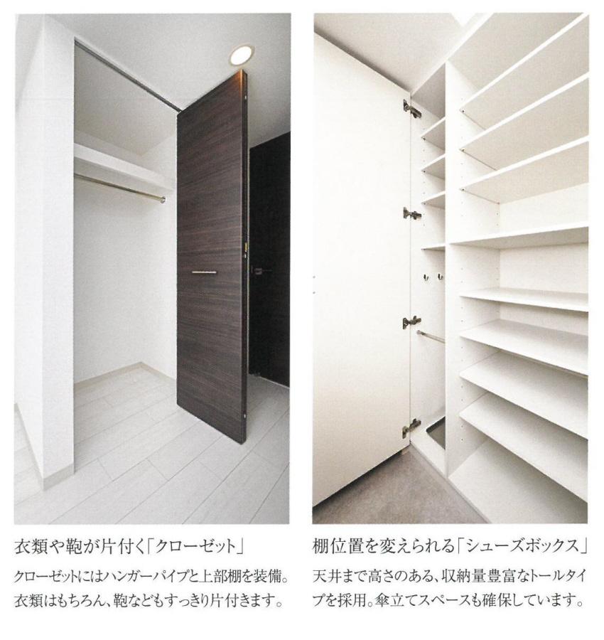 物件番号: 1025875201 エステムコート三宮EASTⅣザ・フロント  神戸市中央区宮本通7丁目 1K マンション 画像8