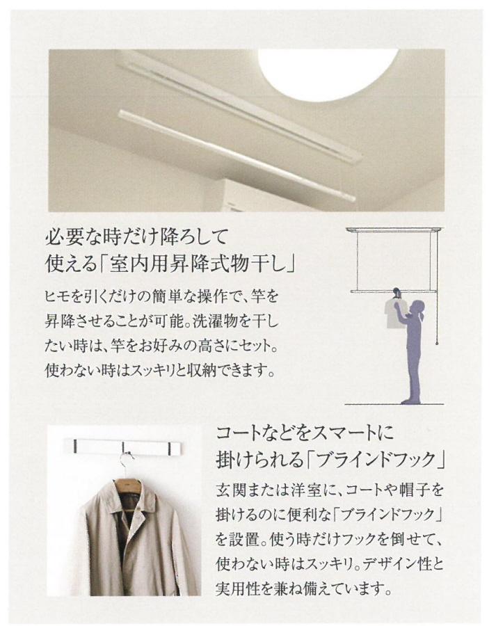 物件番号: 1025875201 エステムコート三宮EASTⅣザ・フロント  神戸市中央区宮本通7丁目 1K マンション 画像9
