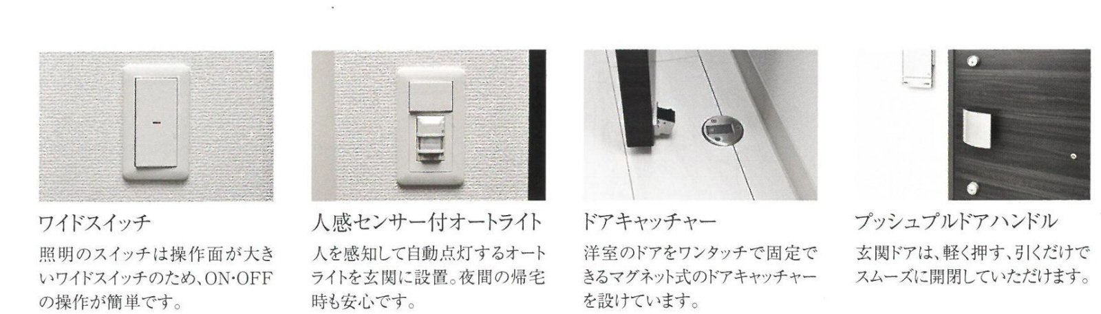 物件番号: 1025875201 エステムコート三宮EASTⅣザ・フロント  神戸市中央区宮本通7丁目 1K マンション 画像10